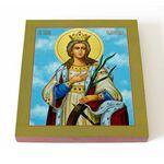 Великомученица Екатерина Александрийская, икона на доске 14,5*16,5 см - Иконы
