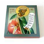 Праведный Иов Многострадальный, икона на доске 14,5*16,5 см - Иконы