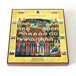 Собор новомучеников и исповедников Касимовских, доска 14,5*16,5 см - Иконы