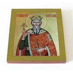 Равноапостольный князь Владимир, икона на доске 14,5*16,5 см - Иконы