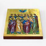 Собор славных и всехвальных 12-ти апостолов, печать на доске 20*25 см - Иконы