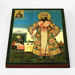 Святитель Димитрий Ростовский, икона на доске 30*40 см - Иконы