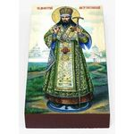 Святитель Димитрий Ростовский, митрополит, икона на доске 7*13 см - Иконы