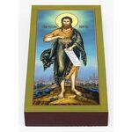 Пророк Предтеча и Креститель Господень Иоанн, печать на доске 7*13 см - Иконы