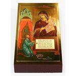 """Икона Божией Матери """"Нечаянная Радость"""", печать на доске 7*13 см - Иконы"""