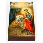 """Икона Божией Матери """"Целительница"""", печать на доске 7*13 см - Иконы"""