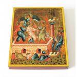 Мученики Анания, Азария и Мисаил в пещи огненной, доска 8*10 см - Иконы