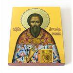 Священномученик Артемон Лаодикийский, икона на доске 8*10 см - Иконы