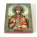 Благоверный князь Димитрий Донской, икона на доске 8*10 см - Иконы