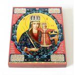 Трубчевская икона Божией Матери, печать на доске 8*10 см - Иконы