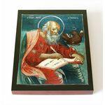 Апостол и евангелист Иоанн Богослов, икона на доске 8*10 см - Иконы