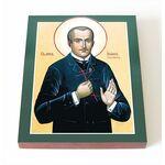 Мученик Иоанн Ковшаров, икона на доске 8*10 см - Иконы