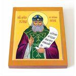 Преподобный Иона Киевский, икона на доске 8*10 см - Иконы
