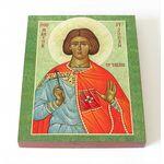 Мученик Иулиан Тарсийский, икона на доске 8*10 см - Иконы