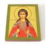 Мученица Любовь Римская, икона на доске 8*10 см - Иконы