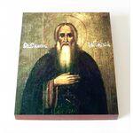 Преподобномученик Симон Воломский, Устюжский, икона на доске 8*10 см - Иконы