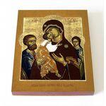 """Икона Божией Матери """"Трех Радостей"""", печать на доске 8*10 см - Иконы"""