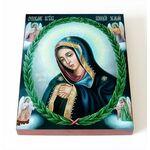 """Икона Божией Матери """"Упование всех концев земли"""", доска 8*10 см - Иконы"""