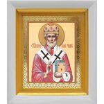 Святитель Николай Мирликийский Чудотворец, белый киот 14*16 см - Иконы