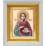 Великомученик и целитель Пантелеимон, икона в белом киоте 14*16 см - Иконы