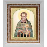 Праведный Иоанн Кронштадтский, икона в белом киоте 14*16 см - Иконы