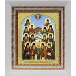 Собор преподобных Оптинских старцев, икона в белом киоте 14*16 см - Иконы