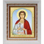 Мученица Любовь Римская, икона в белом киоте 14*16 см - Иконы