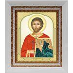 Мученик Евгений Севастийский, икона в белом киоте 14*16 см - Иконы