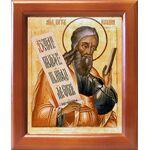 Пророк Иеремия, икона в рамке 12,5*14,5 см - Иконы