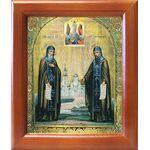 Преподобные Сергий и Герман, Валаамские чудотворцы, рамка 12,5*14,5 см - Иконы