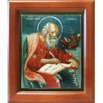 Апостол и евангелист Иоанн Богослов, в деревянной рамке 12,5*14,5 см - Иконы