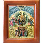 Собор Пресвятой Богородицы, икона в рамке 12,5*14,5 см - Иконы