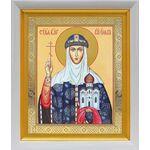 Равноапостольная княгиня Ольга, икона в белом киоте 19*22 см - Иконы