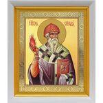 Святитель Спиридон Тримифунтский, икона в белом киоте 19*22 см - Иконы
