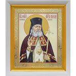 Святитель Лука архиепископ Крымский, икона в белом киоте 19*22 см - Иконы