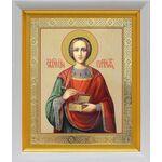 Великомученик и целитель Пантелеимон, икона в белом киоте 19*22 см - Иконы