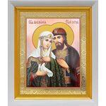 Благоверные князья Петр и Феврония с голубем, белый киот 19*22 см - Иконы