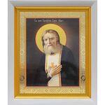 Преподобный Серафим Саровский, икона в белом киоте 19*22 см - Иконы