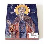 Преподобный авва Дорофей Палестинский, икона на доске 13*16,5 см - Иконы