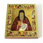 Преподобный Агапит Печерский с житием, икона на доске 13*16,5 см - Иконы