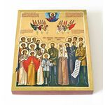 Алапаевские мученики, икона на доске 13*16,5 см - Иконы