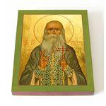 Священномученик Александр Зверев, икона на доске 13*16,5 см - Иконы