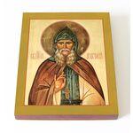 Преподобный Анатолий II Оптинский, Потапов, икона на доске 13*16,5 см - Иконы