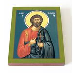 Апостол от 70-ти Кодрат Афинский, икона на доске 13*16,5 см - Иконы