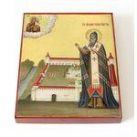 Святитель Арсений, епископ Тверской, икона на доске 13*16,5 - Иконы