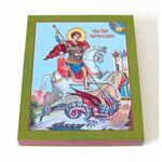 Великомученик Георгий Победоносец на коне, печать на доске 13*16,5 см - Иконы