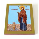"""Икона Божией Матери """"Геронтисса"""", на доске 13*16,5 см - Иконы"""