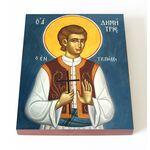 Мученик Димитрий Пелопоннесский, Трипольский, икона на доске 13*16,5см - Иконы