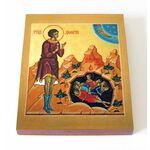 Святой Дионисий Ефесский, икона на доске 13*16,5 см - Иконы