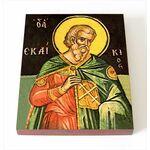 Мученик Екдикий Севастийский, икона на доске 13*16,5 см - Иконы